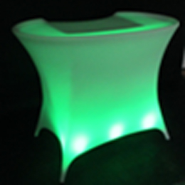 Illuminated Bar 867T